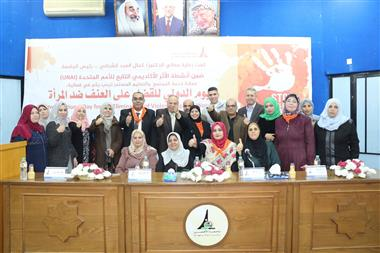 The Deanship of Community Services and Continuing Education has launched an activity for the occasion of the international day of elimination violence against women