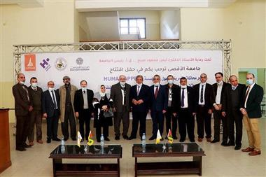 Al-Aqsa University celebrated the opening of two new scientific laboratories for Nursing and Molecul