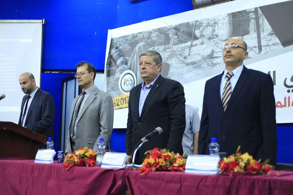 بمناسبة الذكرى المئوية لوعد بلفور المشؤم  نظمت كلية الآداب والعلوم الانسانية يوماً دراسياً بعنوان الحق الفلسطيني المسلوب والمأساة الحاضرة