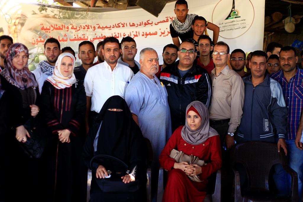 تعزيز صمود المزارع الفلسطيني على حدود قطاع غزة...