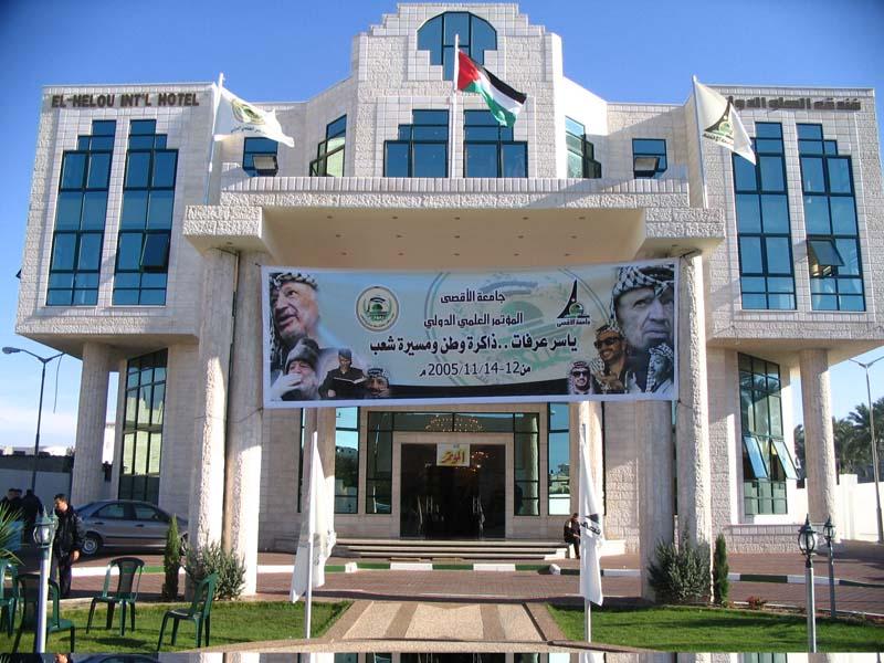 ياسر عرفات .. ذاكرة وطن ومسيرة شعب