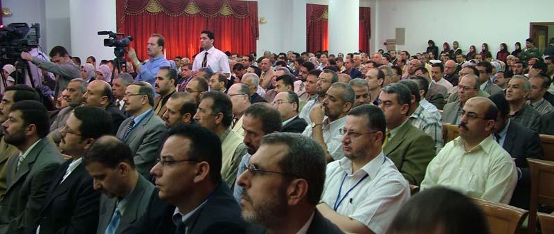 مؤتمر العلوم الطبيعية والتطبيقية