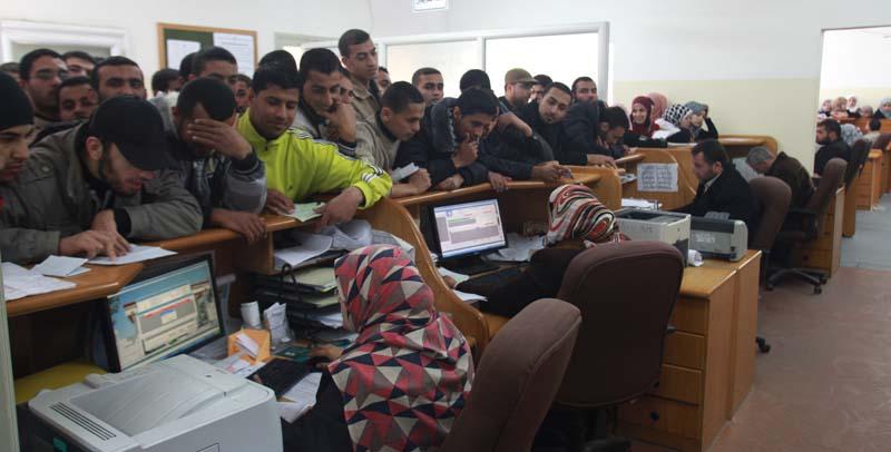 صالة القبول والتسجيل ( الحرازين غزة )