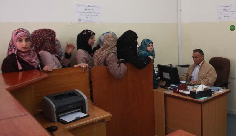 مدير القبول والتسجيل ( الحرازين غزة )