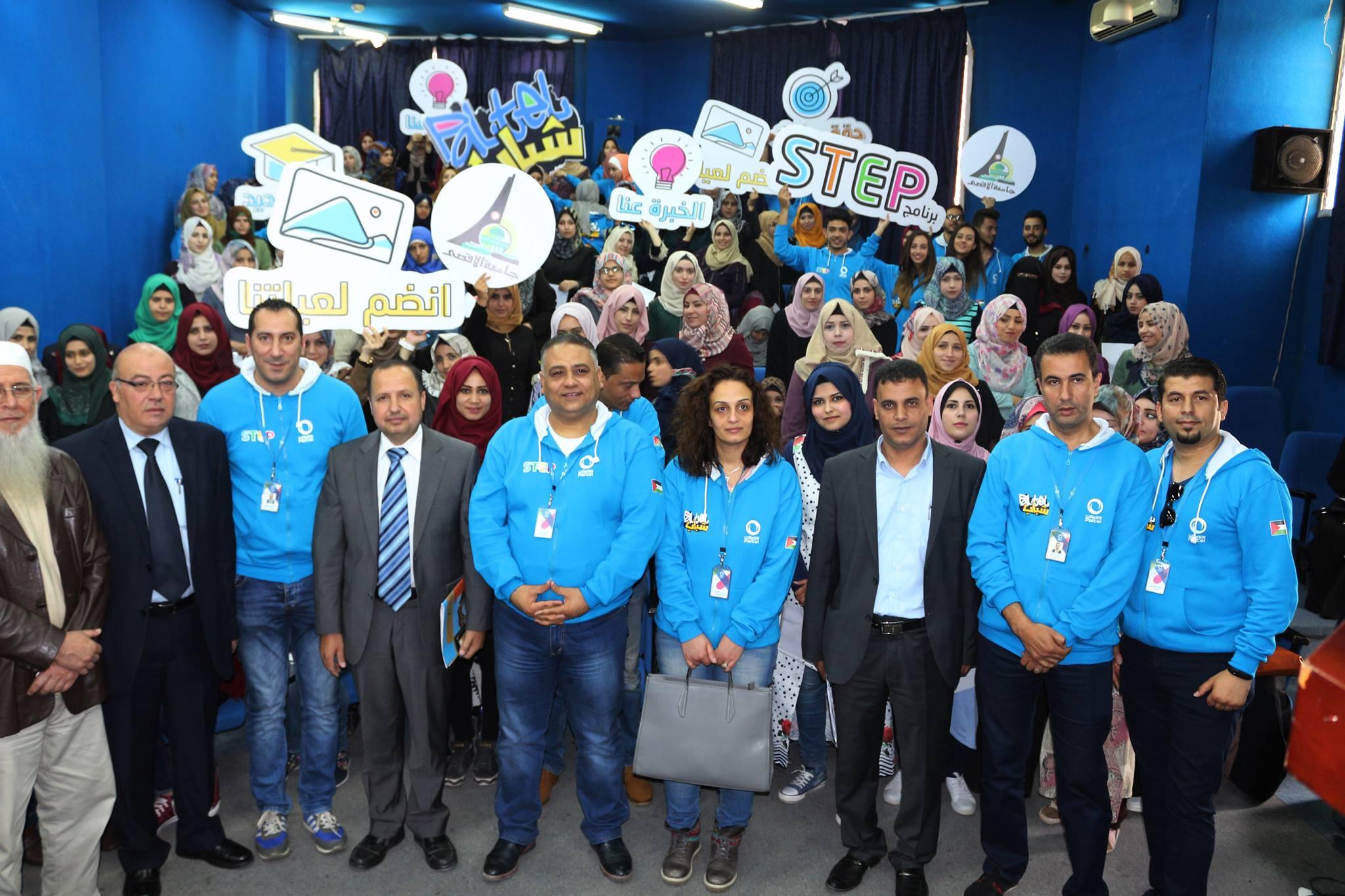 استضافة شركة الاتصالات الفلسطينية