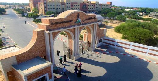 جامعة الأقصى تصنف ضمن أبرز الصفحات الفلسطينية على شبكات التواصل الاجتماعي لعام 2014