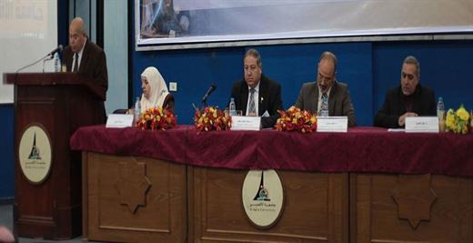 يوم دراسي بعنوان أولويات البحث العلمي في الإرشاد النفسي في فلسطين