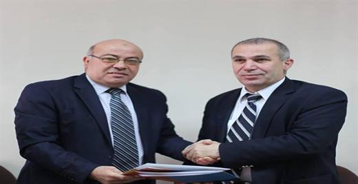 الجامعة توقع بروتوكول تعاون مشترك مع جمعية الإغاثة الطبية الفلسطينية