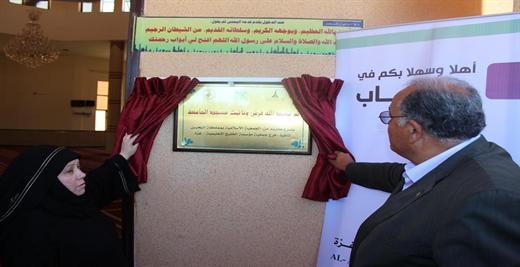 أ.د على أبو زهري يفتتح مسجداً بحرم الجامعة الجديد