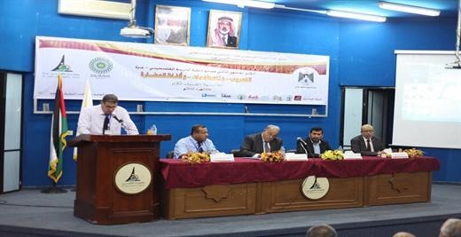 المؤتمر السنوي الثاني التعريب والمصطلحات وألفاظ الحضارة