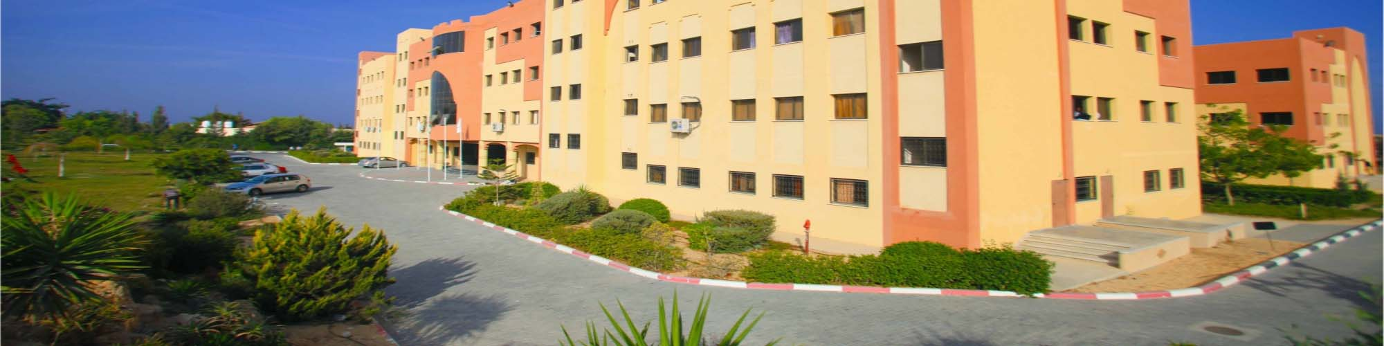 مبنى سمو الشيخ الدكتور سلطان القاسمي