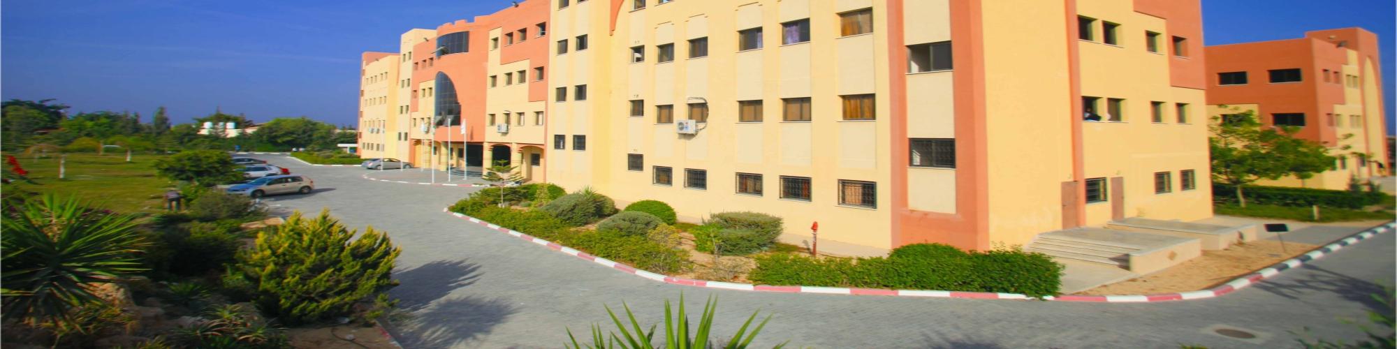 Sheikh Dr. Sultan Al Qasimi  Building
