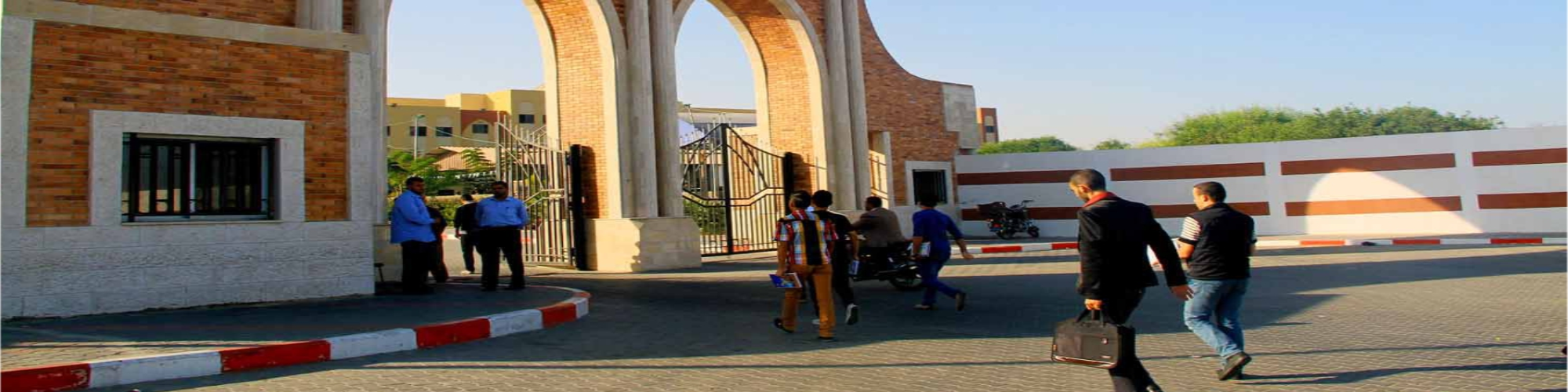 Students Gate- The New Campus