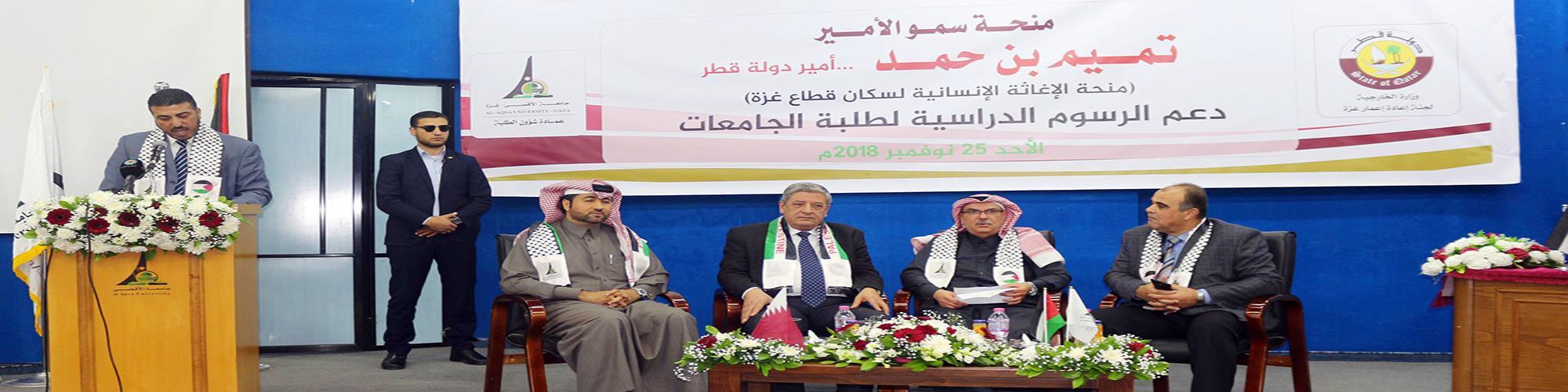 سعادة السفير القطري م .محمد العمادي