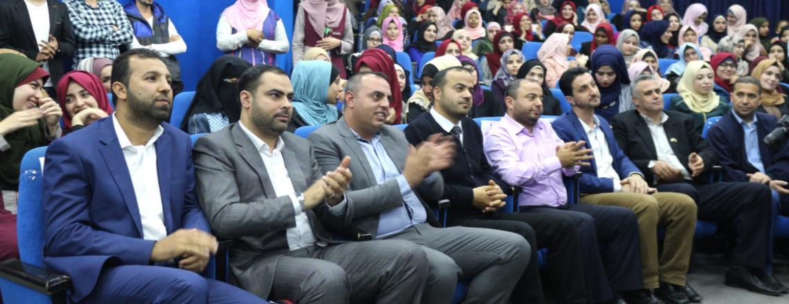 """المؤتمر الطلابي الأول """"نحو رؤية علمية لتنمية الإبداع"""""""