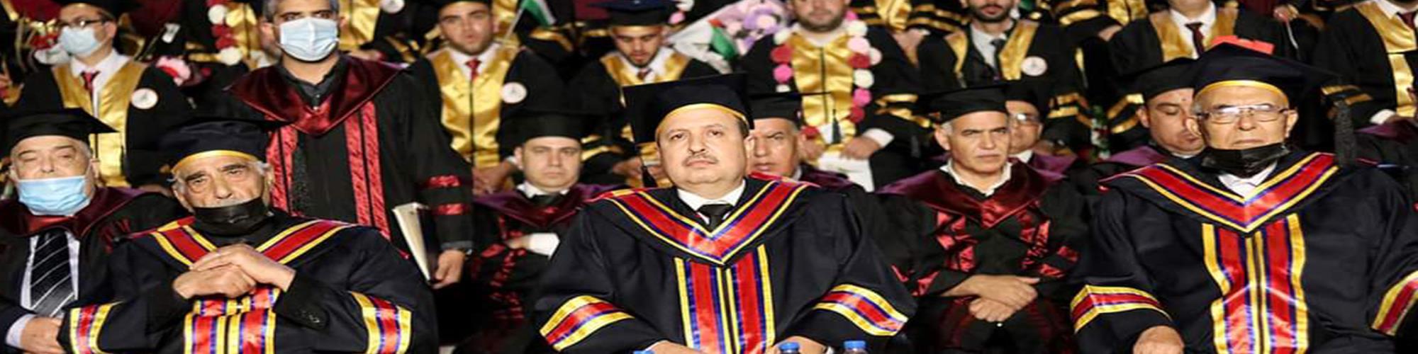 تحت رعاية فخامة الرئيس محمود عباس
